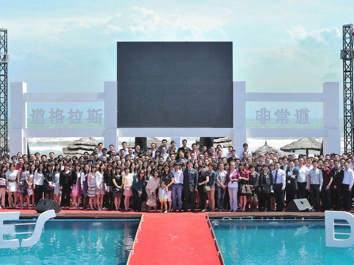 Daugres China Annual Distributor Meeting 2011